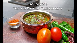 Tomato rasam ( Udupi style ) | Tomato saru | ಟೊಮೇಟೊ ಸಾರು | how to prepare rasam - YouTube