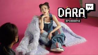 DARA TV │DARALOG #ep.16 THE LAST EPISODE OF DARATV 2017 다라티비 올해 마지막 브이로그