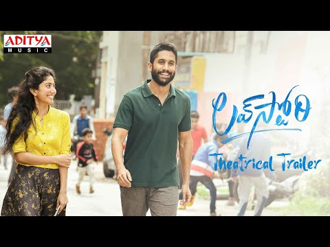 Love Story Theatrical Trailer