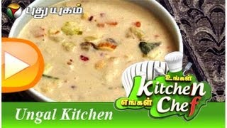 (Navarathna Kuruma)   -Ungal Kitchen Engal Chef