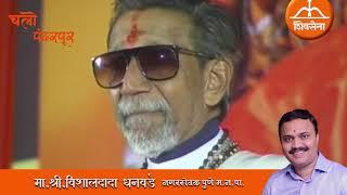 Chalo Pandahrpur - 24 December 2018