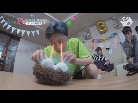 [JustBeJoyful JBJ] Starting the Wake-up Mission with a Morning Call of Shock and Horror Ep.1