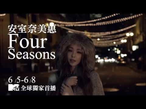 安室奈美惠《Four Seasons》6/5--6/8 (MTV)全球獨家首播 Teaser 20