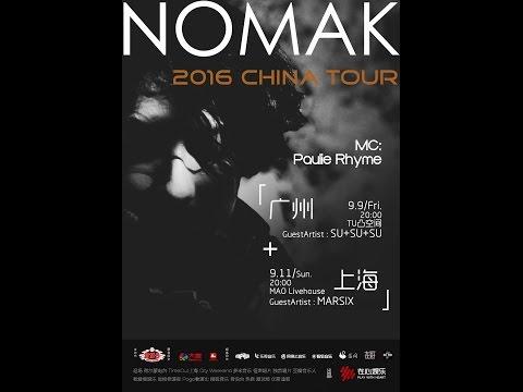 Nomak feat. Paulie Rhyme - Soarer (Squared Circle Live Remix)
