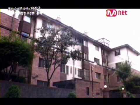 Super Junior Mini Drama Ep 2 English Sub (1/4)