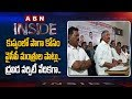 Focus on YSRCP politics in Kuppam assembly constituency- Inside