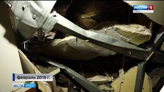 В региональном Минстрое назвали причину обрушения крыши в доме на улице Красный Путь