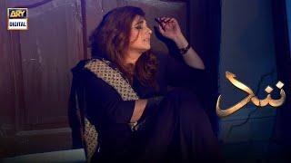 Nand Episode - Highlights - ARY Digital Drama