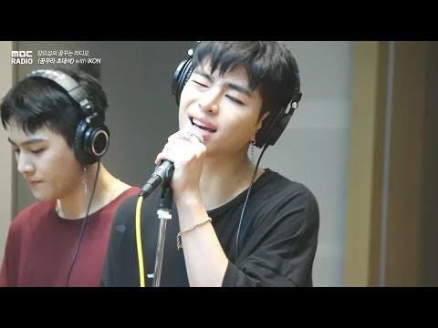 [꿈꾸라 초대석] iKON - KILLING ME,아이콘 - 죽겠다 양요섭의 꿈꾸는 라디오 20180814