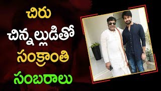 Viral Pic: Chiranjeevi's selfie with his son- in- law Kaly..