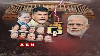 TDP Quits NDA : Centre Willing To Give Special Package To ..