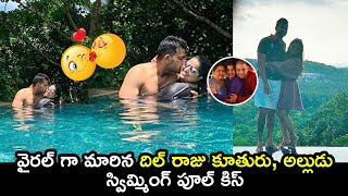 Dil Raju daughter Hanshitha Reddy shares lovely moments wi..