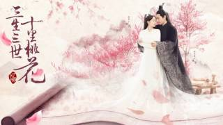 Nhạc phim Tam Sinh Tam Thế Thập Lý Đào Hoa