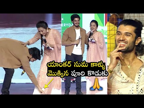 Akash Puri takes blessings from anchor Suma at Romantic movie pre-release event