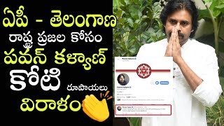 Covid-19: Pawan Kalyan to donate Rs 50 lakh each to AP, Te..