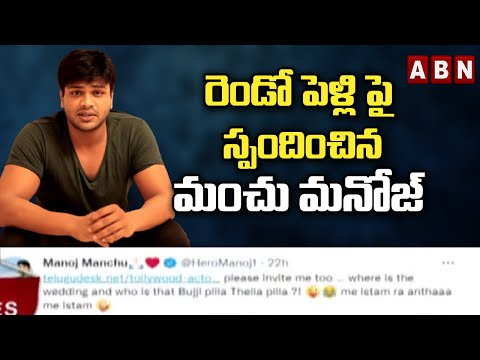 Samantha's latest post goes viral, Manchu Manoj reacts to second marriage news