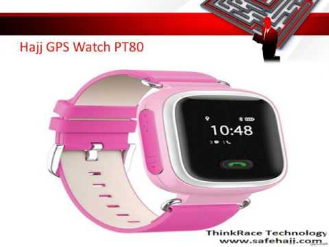 Smart Watches with GPS Tracker for Hajj Pilgrims By ThinkRace