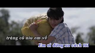 SÓNG GIÓ KARAOKE - JACK x K-ICM  [Official Video]