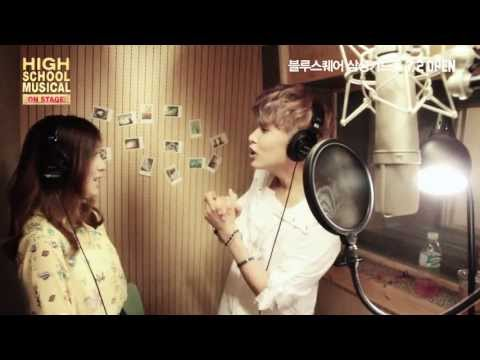 High School Musical- Ryeo-Wook (Super Junior), Luna f(x)