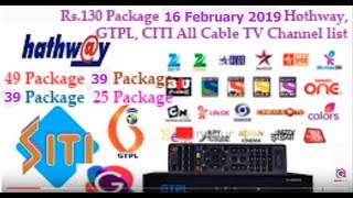 TRAI New Cable TV Rules | Rs.130 Package | 16 February 2019 | Hathway,GTPL,SiTi,DEN All Cable TV