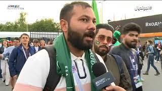 ردة فعل الجمهور السعودي بعد الخسارة من روسيا 5-0 في افتتاح كأس العالم ...