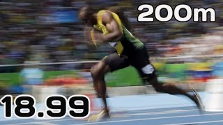 The Story of 200m World Record