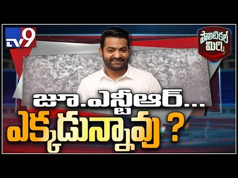TDP cadre pinning hopes on Jr NTR for party revival