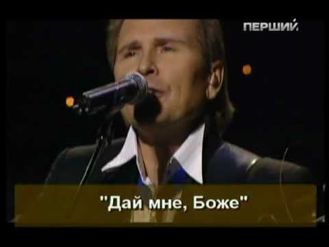 Александр Малинин - Дай мне, Боже ( звук HQ ) 2008.mpeg