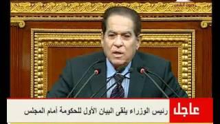 الجنزوري للغرب والدول العربية : لن تركع مصر