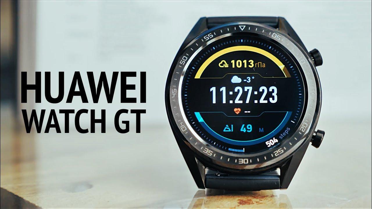 47b1f6b394805 Смарт-часы Huawei Watch GT Сlassic (Silver) 55023257. Купить Смарт ...