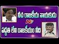 KCR vs Chandrababu over  Suhasini Political Entry