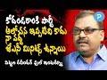 New party idea by Kodandaram is not new: Pittala Ravinder