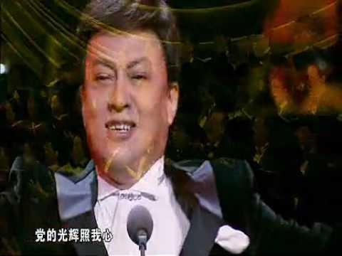 中国心・大海情 吕继宏独唱音乐会