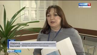 С 1 июля 2017 года в Омской области меняется порядок выплат пособий работающим гражданам