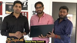 Ninne Pelladatha Movie Song Launch By Adivi Sesh