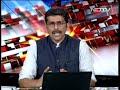 Maharashtra vs Centre: Political War Over Ambani Bomb Scare - 11:42 min - News - Video