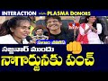 Girl sweet punch to Nagarjuna - Interaction with plasma donors