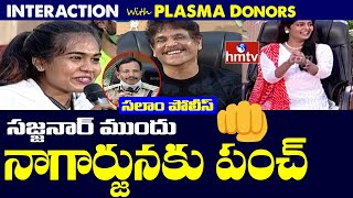 Girl sweet punch to Nagarjuna - Interaction with plasma do..