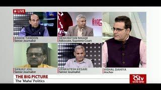 The Big Picture - The 'Maha' Politics