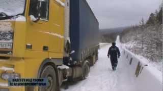 Дальнобойщика, замерзающего на трассе, спасли гаишники