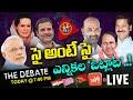 LIVE: The Debate On Telangana Graduate MLC Polls & 5 States Assembly Elections | CM KCR | YOYO TV