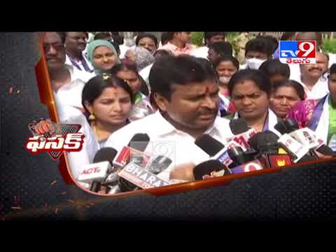Byte: Vellampalli Srinivas comments on Chandrababu