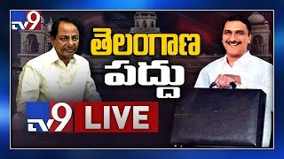 Telangana Assembly Budget Session 2020 LIVE- CM KCR, Haris..