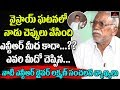 Sr NTR driver Lakshman reveals sensational secret about Viceroy hotel incident