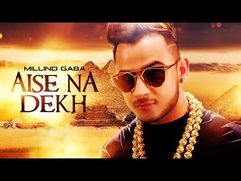 Aise Na Dekh Lyrics (ऐसे ना देख) - Millind Gaba