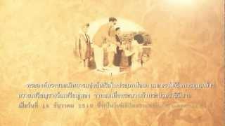 ศิลปวาดทราย ประกอบเพลง KING OF KINGS