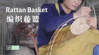 Handmade Rattan Basket & Pick Rosa Laevigata to Make Fruit Wine丨编织一个藤篮装满刚采摘的金樱子,酿一壶可口的果酒丨小喜XiaoXi