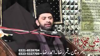 01 Moharram 1433 (26.11.11) | Allama Nasir Abbas (Multan) | Markazi Imambargah G 6/2 Islamabad