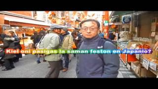 Video 24d_wgLNRGA: Ĉina Novjaro - 2