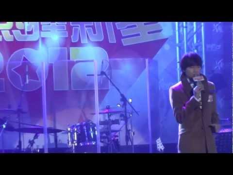 羅力威 - 櫻花咒 + 雙子情歌 + 我的歌聲裡《新城熱捧新星2012》
